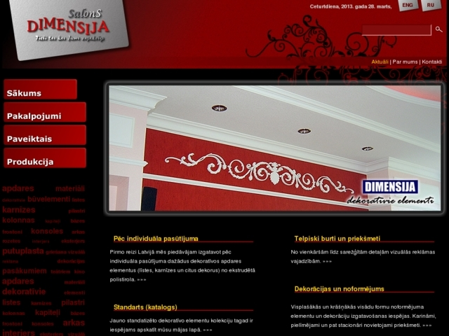 Dimensija salons, Ripo IT, SIA